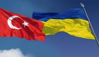 Турция - Украина